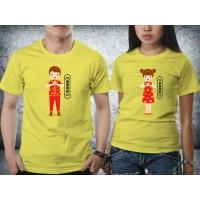 Baju kaos couple Imlek - Imlek greet yellow