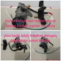 KUNCI KONTAK SET+SADEL+SOKET YAMAHA JUPITER MX LAMA