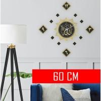 Jam Dinding Kayu DIY - Islamic - Kaligrafi Allah SWT