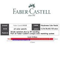 Faber Castell Polychromos Satuan - Pensil Warna Polychromos