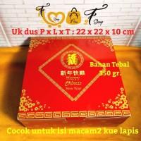 Dus Kotak Box Cake Imlek Kue Lapis P x L x T : 22 cm x 22 cm x 10 cm