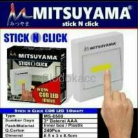 Lampu Tempel Magnet Emergency 10W / Switch Light Matsuyama COB LED