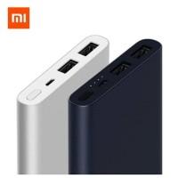 Xiaomi Power Bank 10000 Mah Slim Fast Charging Powerbank Original 100%