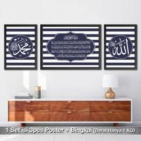Poster Allah Muhammad Ayat Kursi 44 hiasan dinding islami kaligrafi