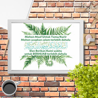 Lukisan hiasan dinding poster pajangan ucapkan salam tamu kurir 1