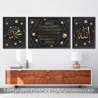 Set Kaligrafi Allah Muhammad Ayat Kursi 46 hiasan dinding islami murah
