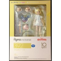 Max Factory Figma 392 Pokemon - Lively Lillie