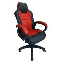 INTERIO - Kursi Kantor Office Chair Red SEVILLE