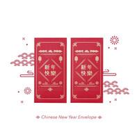 Amplop Angpao Imlek - Merah & Emas (Chinese New year)