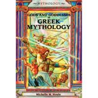 Gods and Goddesses in Greek Mythology (Mythology (Berkeley Height