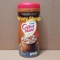 Coffee mate caramel Latte / krimer latte 425.2gr
