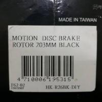 Rotor Alligator 203mm 8inc Black
