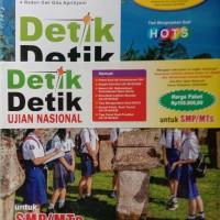 Buku Soal Detik-Detik UN - UNBK SMP - MTs 2020 Intan Pariwara
