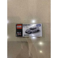 Tomica Nissan GTR 50th Anniversary