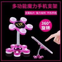Holder Stand Gurita Bentuk Bunga Flower VIP / Perekat Gurita HP
