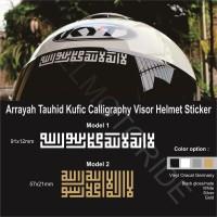 Sticker Visor Helm Arrayah Tauhid Kufi arai shoei hjc kyt ink airoh