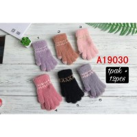 sarung tangan wanita full finger touch screen A19030