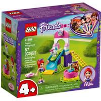 LEGO 41396 - Friends - Puppy Playground