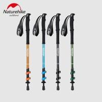 Trekking Pole Ultralight Clip Lock Naturehike Alumunium NH17D001Z