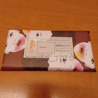 Pipiltin Cocoa Chocolate bar Nibs 80gr