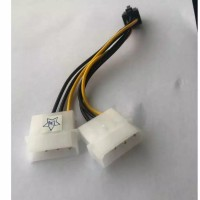 Kabel power VGA 6 pin