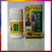 Promo Jianbu Hu Jian Wan