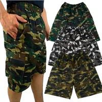 Celana pendek pria / celana pendek cargo Celana pendek - STD