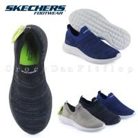 SKECHERS Matera Graftel Original Sepatu Sneakers Pria - Free Dus