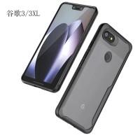 * Vivo V11 Pro Ipaky Shield Hard Case Bening Soft Silikon .