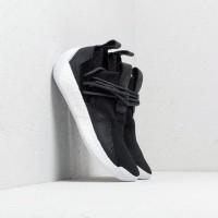 Adidas Harden Vol.2 LS Lace Black White (BB7651) 100% Original BNIB