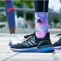 Sepatu Adidas Ultraboost 20 ISS National Lan Black Premium Original
