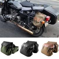 Universal Motorcycle Pannier Side Saddle Bag Luggage Canvas Storage