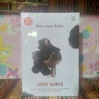 JUAL novel arus bawah karangan Emha Ainun Nadjib sastra