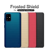 Hard Case Samsung Galaxy A71 Nillkin Frosted
