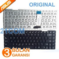 Original Keyboard Asus A456 A456U A456UR K456 K456U K456UR R456 X456UJ
