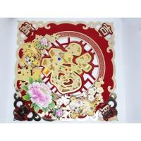 Hiasan Imlek Tulisan Fu Karton Timbul 40 Cm Merah Emas Tempel