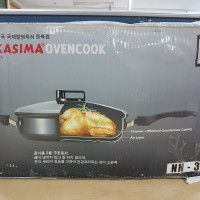 Hakasima Oven Cook 28cm Stainless Steel