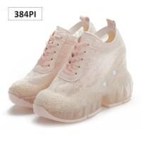 Sepatu Wedges Boots Wanita Brukat FR Putih Pink Kuning BS