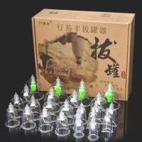 Cup Refill bekam merek Yifeng model C1