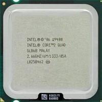 Terbaru Processor Intel Quad Core Q9400 Lga 775 Tray Tanpa Fan