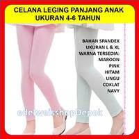 Celana Leging Polos Panjang Anak 4-6 Tahun Spandex Legging - L