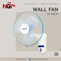Kipas Angin Dinding NAGOYA (Wall Fan) 16in - NG16WF