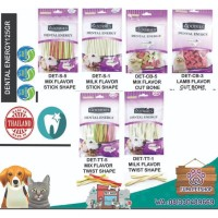 GOODIES Dental Energy Milk Flavour Stick Shape 125gr - Snack Anjing