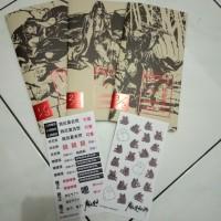 Mo Dao Zu Shi Radio Code Book