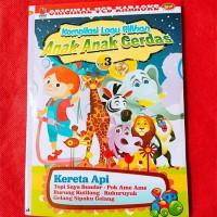 VCD Video Ori Lagu Anak Bisa Karoke - EDUKASI Anak Pintar Vol.3
