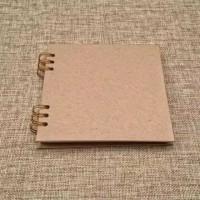 DP027 - Scrapbook Album