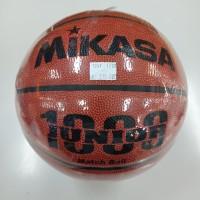 bola basket basketball basket ball mikasa 1000 junior size 5 original