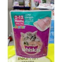 Makanan Kucing Murah - Whiskas Junior Tuna Pouch 85gr