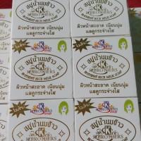 Sabun Beras Original Thailand
