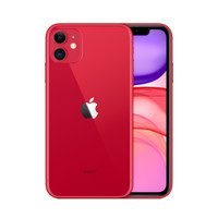 iPhone 11 128Gb Garansi Resmi Indonesia